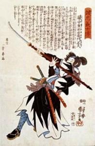 bushido öğretisi
