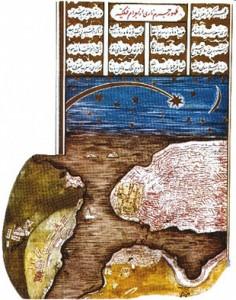 Takiyuddin-Minyatür